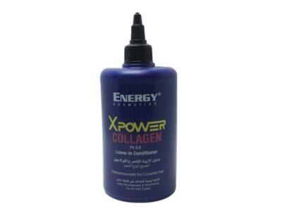 ماسک مو انرژی آبی | ماسک مو انرژی کلاژن | ماسک مو پروتئینه انرژی | ماسک ترمیم کننده مو انرژی | ماسک جلوگیری از ریزش مو انرژی | آرایش سرا .